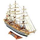 木製帆船模型 マモリミニ MM10 アメリゴヴェスプッチ AMERIGO VESPUCCI