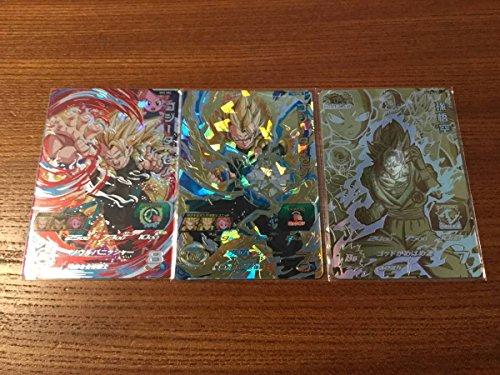 スーパードラゴンボールヒーローズ SH5弾 SEC UR ゴジータ:ゼノ プラチナゴールドカード 孫悟空 3種 セット