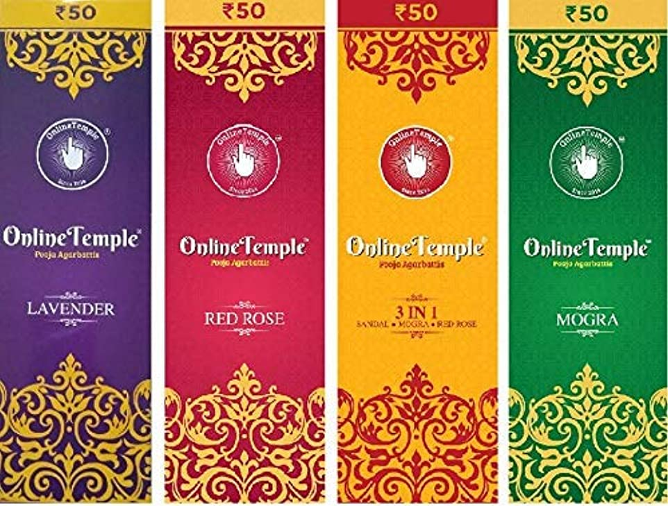 変更社員掘るOnline Temple Pooja Agarbattis (Incense Stick),combo of (Lavender + Red rose + 3 in 1(Sandal, Mogra and Red Rose...