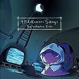 Hikikomori Songs 画像