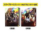 銀魂2 掟は破るためにこそある ブルーレイ プレミアム・エディション (初回仕様/2枚組) [Blu-ray]