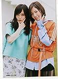 AKB48 11月のアンクレット 上新電機店舗特典 生写真 山本彩 松井珠理奈