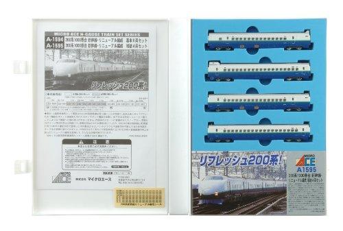 Nゲージ A1595 200系1000番台新幹線リニューアル編成 増結4両セット