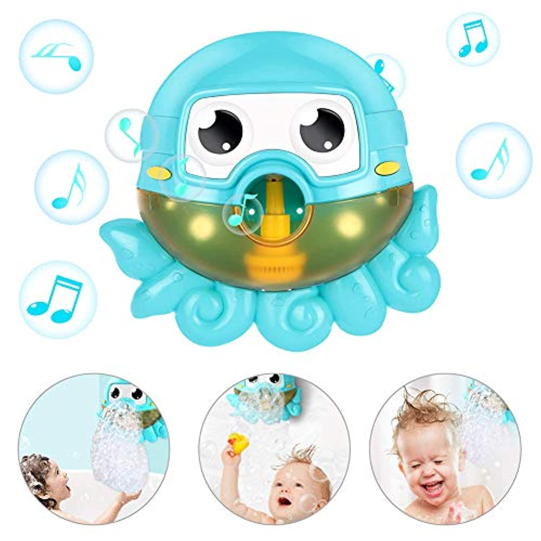 MILICOCO シャボン玉 子供 お風呂おもちゃ 泡 バブルマシン 泡泡機 章魚型 可愛い 音楽付き 水遊び 知育玩具 入浴 赤ちゃん向け おもちゃ 人気 プレゼント 玉製造機