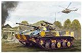 トランペッター 1/35 ロシア連邦軍 BMD-3 空挺戦闘車 プラモデル 09556