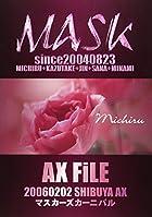 AX・FiLE(未散)()