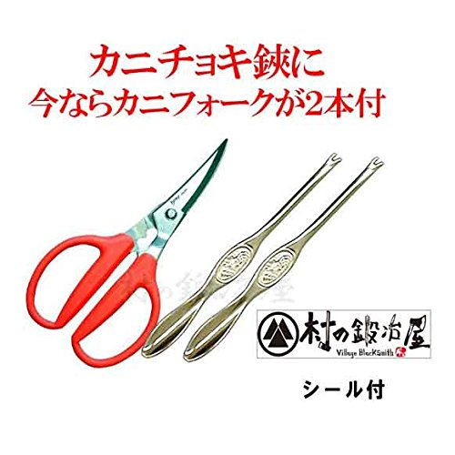 ステンレス カニチョキ鋏 & カニフォーク2本セット...
