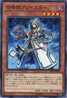 遊戯王/召喚師アレイスター(ノーマル)/LINK VRAINS PACK