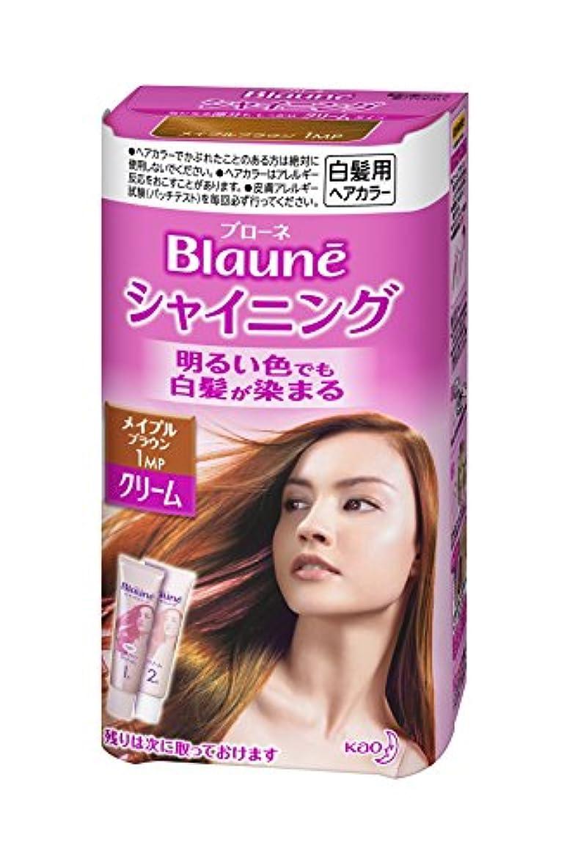 億決定的人気のブローネシャイニングヘアカラークリーム 1MP メイプルブラウン