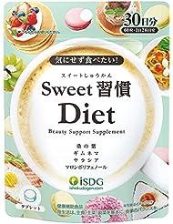 ISDG 医食同源ドットコム Sweet習慣Diet サプリメント [ 桑の葉 ギムネマ サラシア マロンポリフェノール] 日本製 60粒 30日分