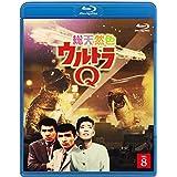 総天然色ウルトラQ 8 (最終巻) [Blu-ray]