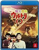 総天然色ウルトラQ 8[Blu-ray/ブルーレイ]