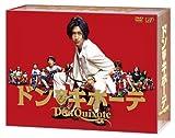 ドン★キホーテ DVD-BOX[DVD]