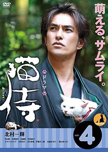 ドラマ版 猫侍 4(第10話~最終第12話)