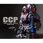 CCP ヘドラプロジェクト AMC Vol.034 ヘドラ-アオミドロver.-