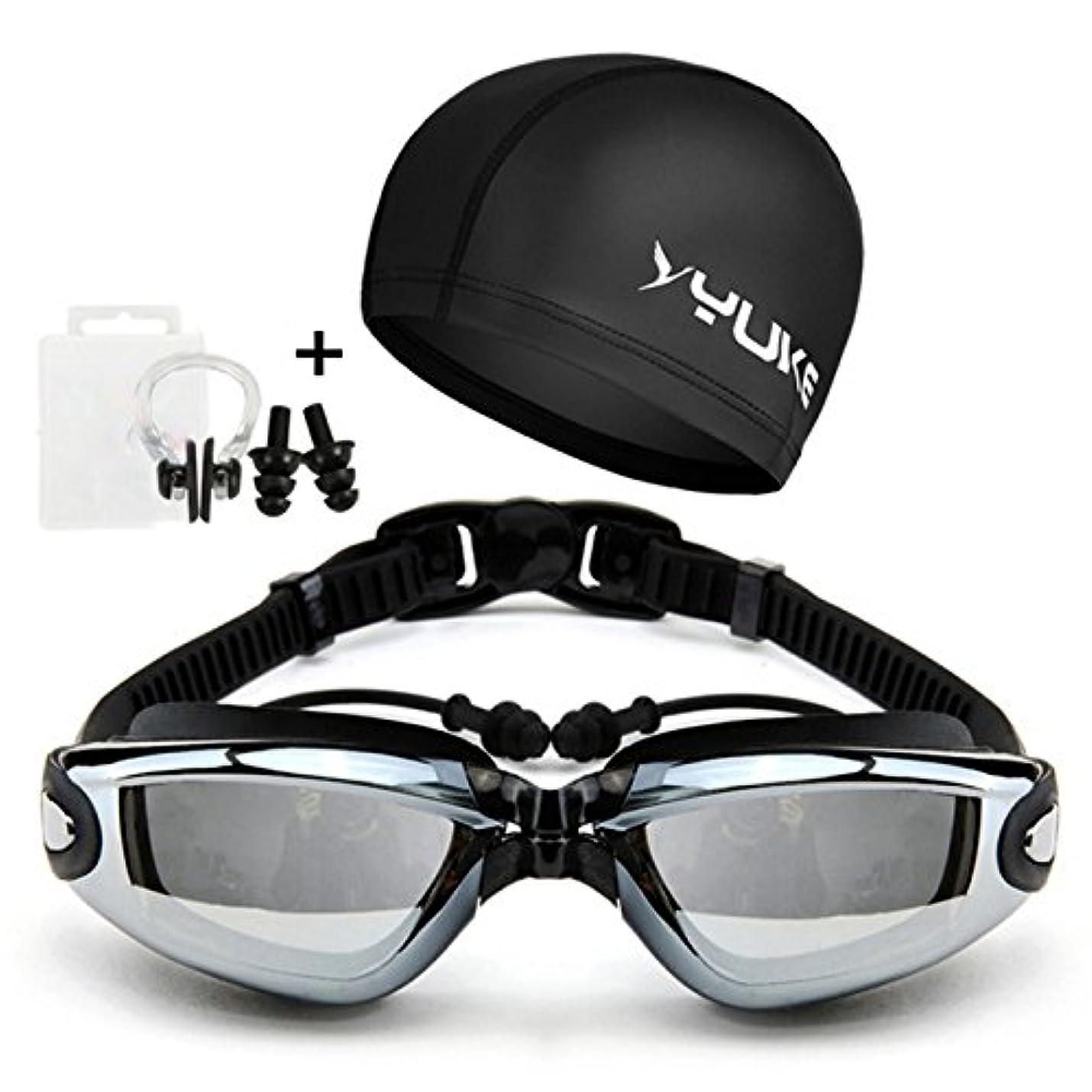 スーツ割れ目登録スイムゴーグルスイムキャップケースノーズクリップイヤープラグ漏れ防止防曇UVプロテクション (黒)