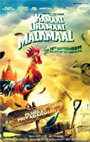 Kamaal Dhamaal Malamaal (Hindi Movie / Bollywood Film / Indian Cinema DVD) (2012)