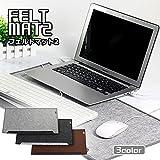 My Vision フェルト マウス パッド パソコン 用品 PC デスク オフィス シンプル デザイン 書類 収納 (ブラック) MV-FELMAT2-BK