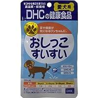 ペット用品 犬用 愛犬用健康サプリ!すっきりスムーズなトイレタイム!サプリメント
