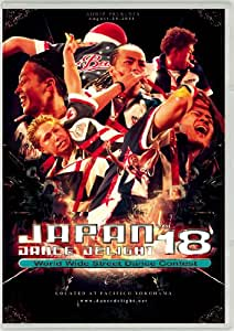 JAPAN DANCE DELIGHT VOL.18 [DVD]