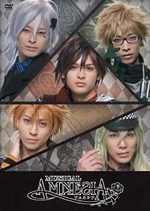 DVD ミュージカル「AMNESIA」