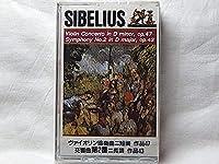 シュベリウス/ヴァイオリン協奏曲ニ短調作品47/交響曲第2番ニ長調作品43