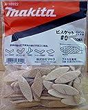 マキタ(makita) ビスケット №0 (100個入) A-16922