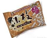 MORINAGA 小枝 クッキー&クリーム 30g 10袋入 期間限定