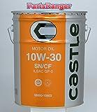 タクティー キャッスル キャッスル ガソリンエンジンオイル SN/CF GF-5 10W-30 08880-10803 入数:20L×1缶