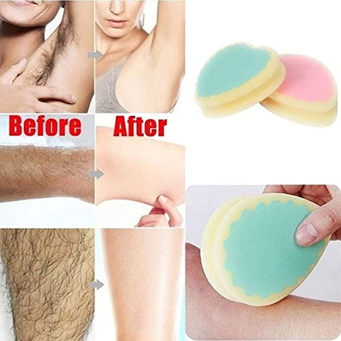 船複雑なフレアUnisex New Practical Magic Painless Hair Removal Depilation Sponge Pad