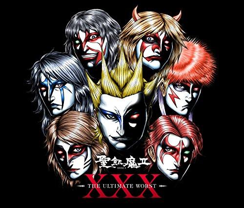 XXX -THE ULTIMATE WORST-
