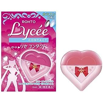 【第3類医薬品】ロートリセコンタクトw 美少女戦士セーラームーン限定ver. 8mL
