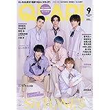 QLAP!(クラップ) 2021年 09 月号 【表紙:SixTONES】 [雑誌]