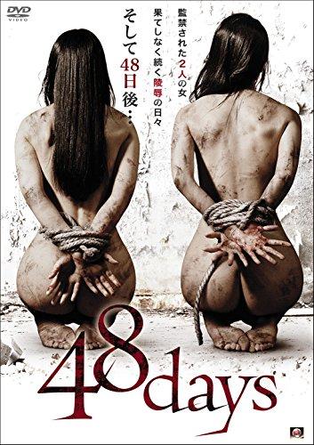 48days [DVD]