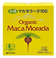 バイオサプリ 有機マカモラーダ100 顆粒30包入り(約1ヶ月分)
