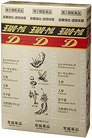 【第2類医薬品】玉龍ローヤルD 50mL×3
