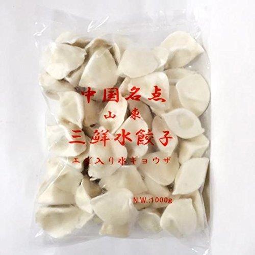 日本橋古樹軒『三鮮水餃子』