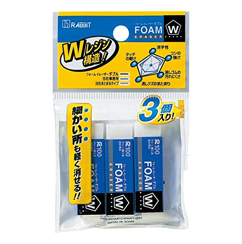 Eraser Rabbit Drawing for kneading eraser RDD-150
