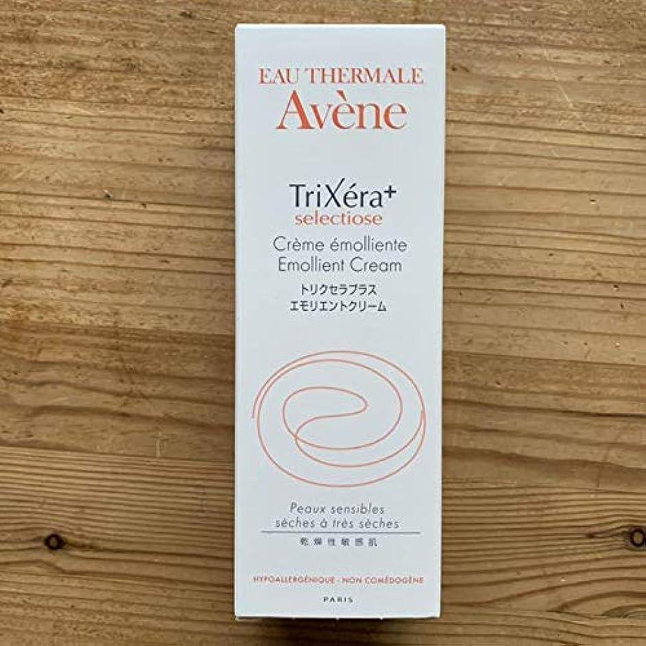 メロン費用母性限定試しサイズ アベンヌ トリクセラプラス  エモリエントクリーム 98g