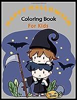 Happy Halloween Coloring Book for Kids: Happy Halloween Coloring Book for Toddlers
