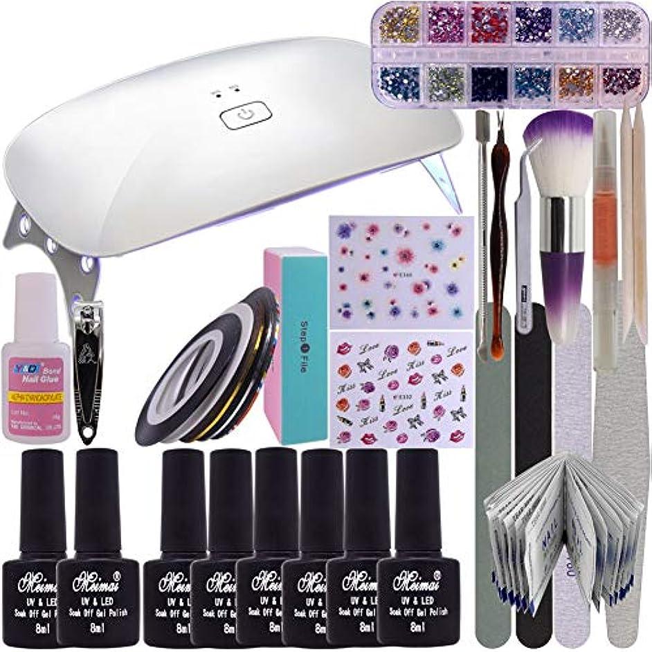 インポート商品診断するジェルネイルスターターキット カラージェル計6色+最新LEDライト24W+ネイルアート用品32種 初心者におすすめ(10)