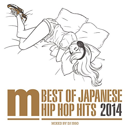 BEST OF JAPANESE HIP HOP HITS ...