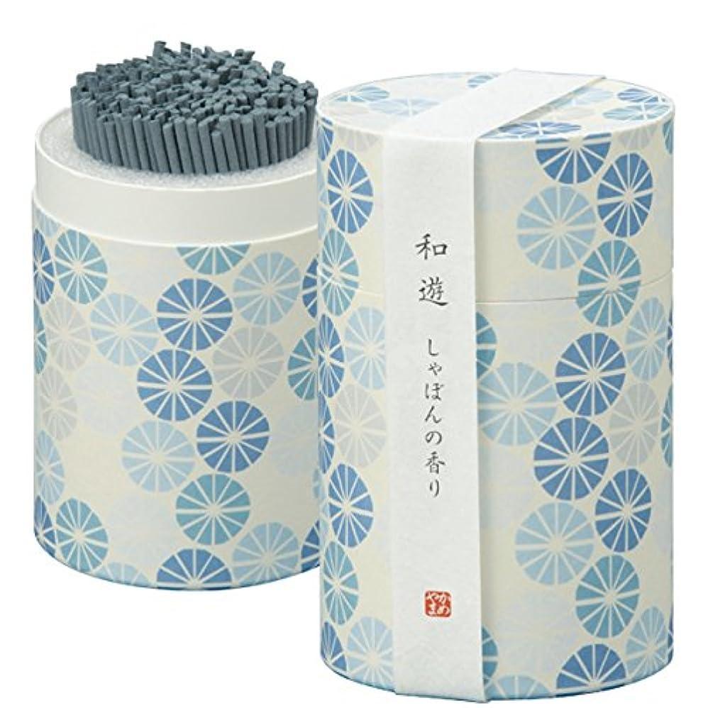 形成発表するスカリー和遊 しゃぼんの香り 約90g