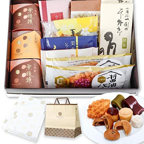 和菓子 詰め合わせ 12個入 手提げ紙袋付き お年賀 お菓子 ギフト 詰め合わせ 個包装 草木菓