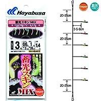 ハヤブサ 蓄光スキンサビキ(堤防小アジ五目)MIX HS402 8-1.5
