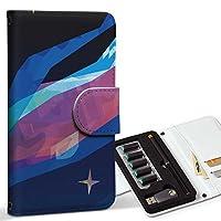 スマコレ ploom TECH プルームテック 専用 レザーケース 手帳型 タバコ ケース カバー 合皮 ケース カバー 収納 プルームケース デザイン 革 ユニーク カラフル きらきら 006868