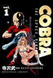 COBRA vol.1 COBRA THE SPACE PIRATE[Kindle版]