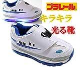 【光る靴】【プラレール】【プラレール 靴】N700 男の子 ピカピカ光る マジック キッズスニーカー 子供靴 サイドがキラキラ光る靴! LED光る 16171 新幹線 鉄道 トミカ プラレール光る靴 (17cm, ホワイト)