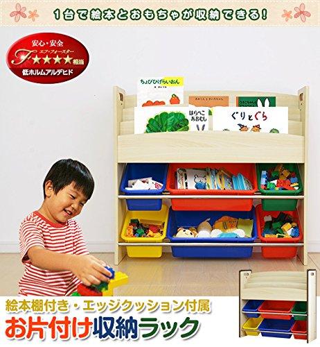 ottostyle.jp 絵本棚付おかたづけ収納ラック 【ナチュラル×カラフルボックス】 (約)幅86.5cm×奥行26.5cm×高さ80cm おもちゃ箱/おもちゃ収納ボックス