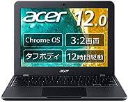 Chromebook クロームブック Acer ノートパソコン 12.0型 C851-A14N グーグル Google 米軍用規格(MIL-STD 810G)準拠 耐衝撃モデル